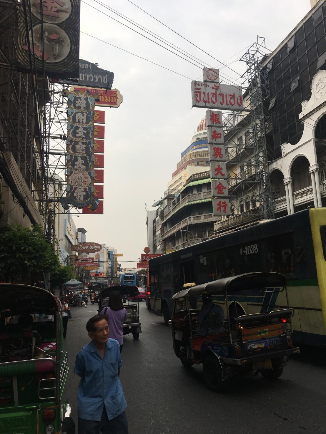 Day 1 - Bangkok - City Centre 12