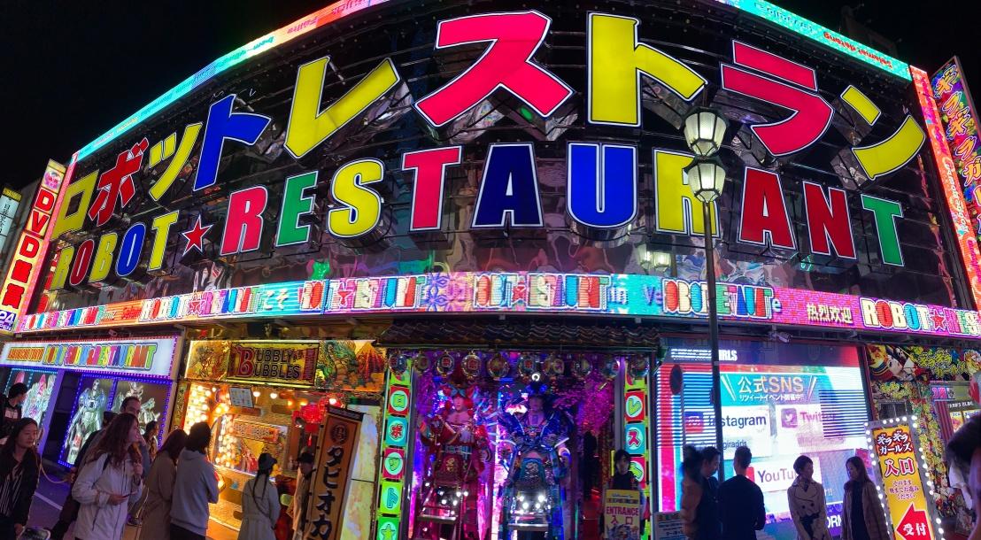 Robot Restaurant 1