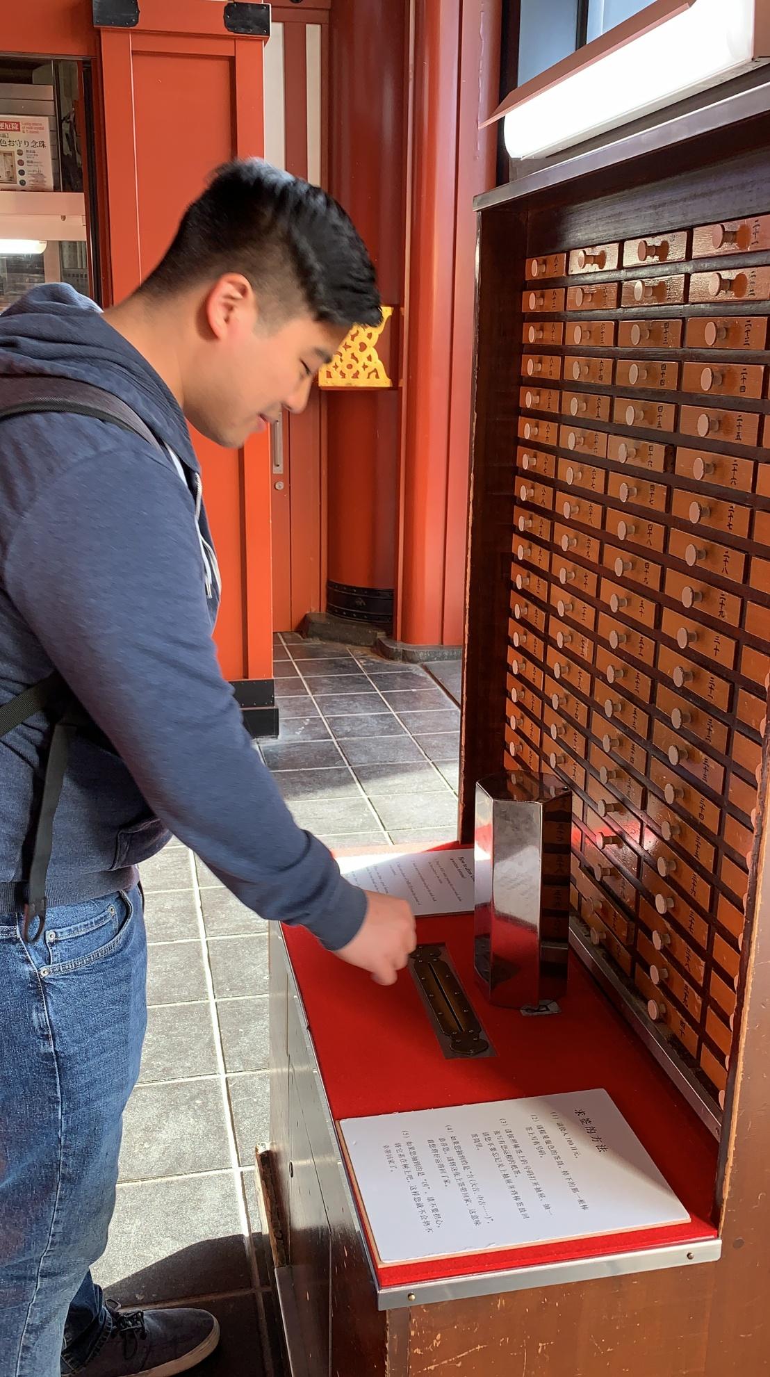 Senso-ji Temple 13