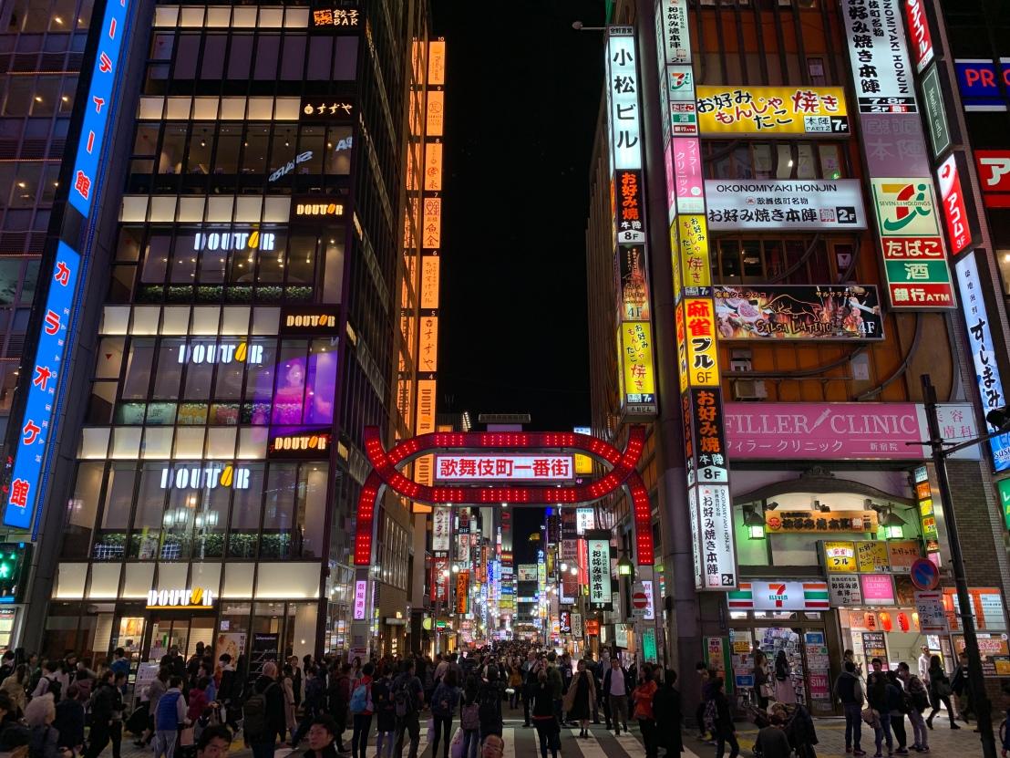 Shinjuku:Omoide Yokocho:Mos Burger 38