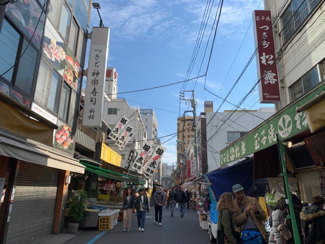 Tsukiji Market 5