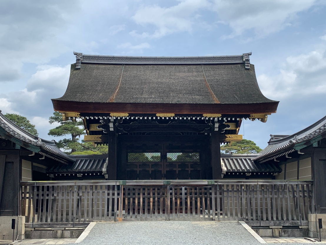 Kyoto Imperial Palace Park 2