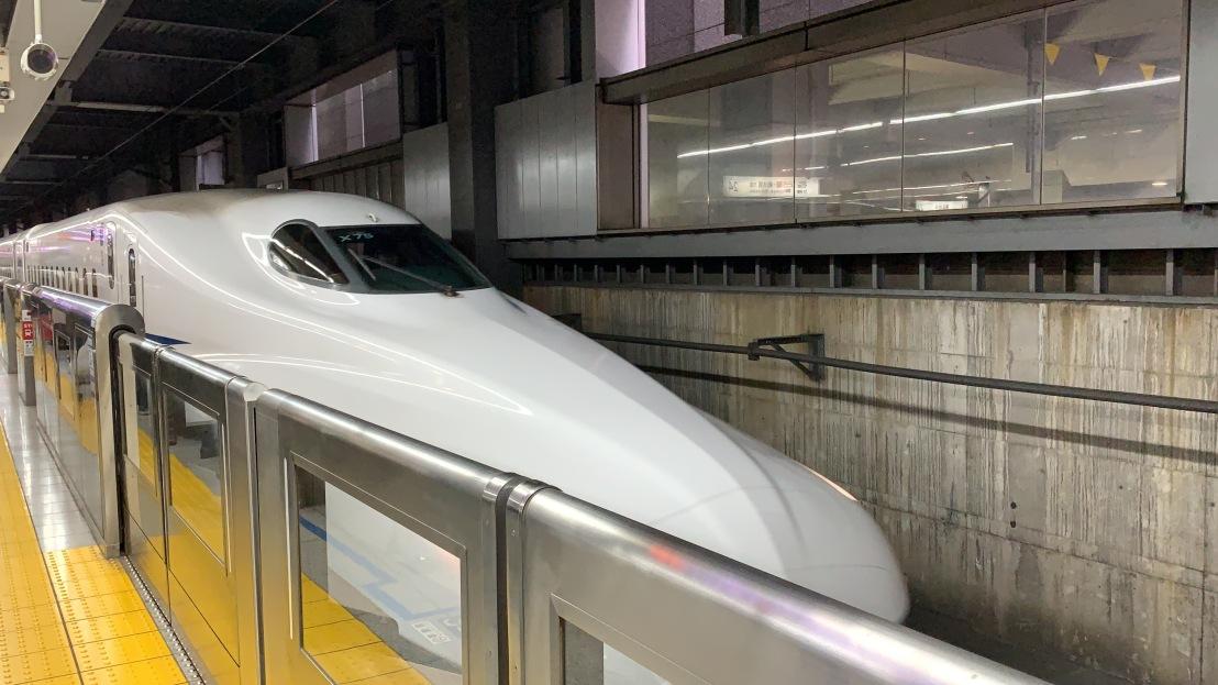 Shinkansen from Tokyo to Kyoto 3