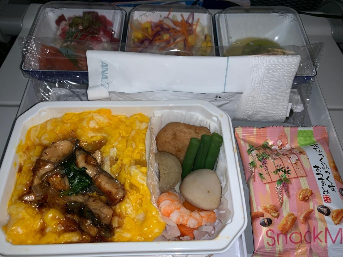Nara to Kyoto to Tokyo 1.JPG