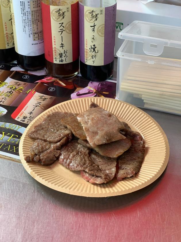 Wagyu @ Tsukiji Market (after grilling)