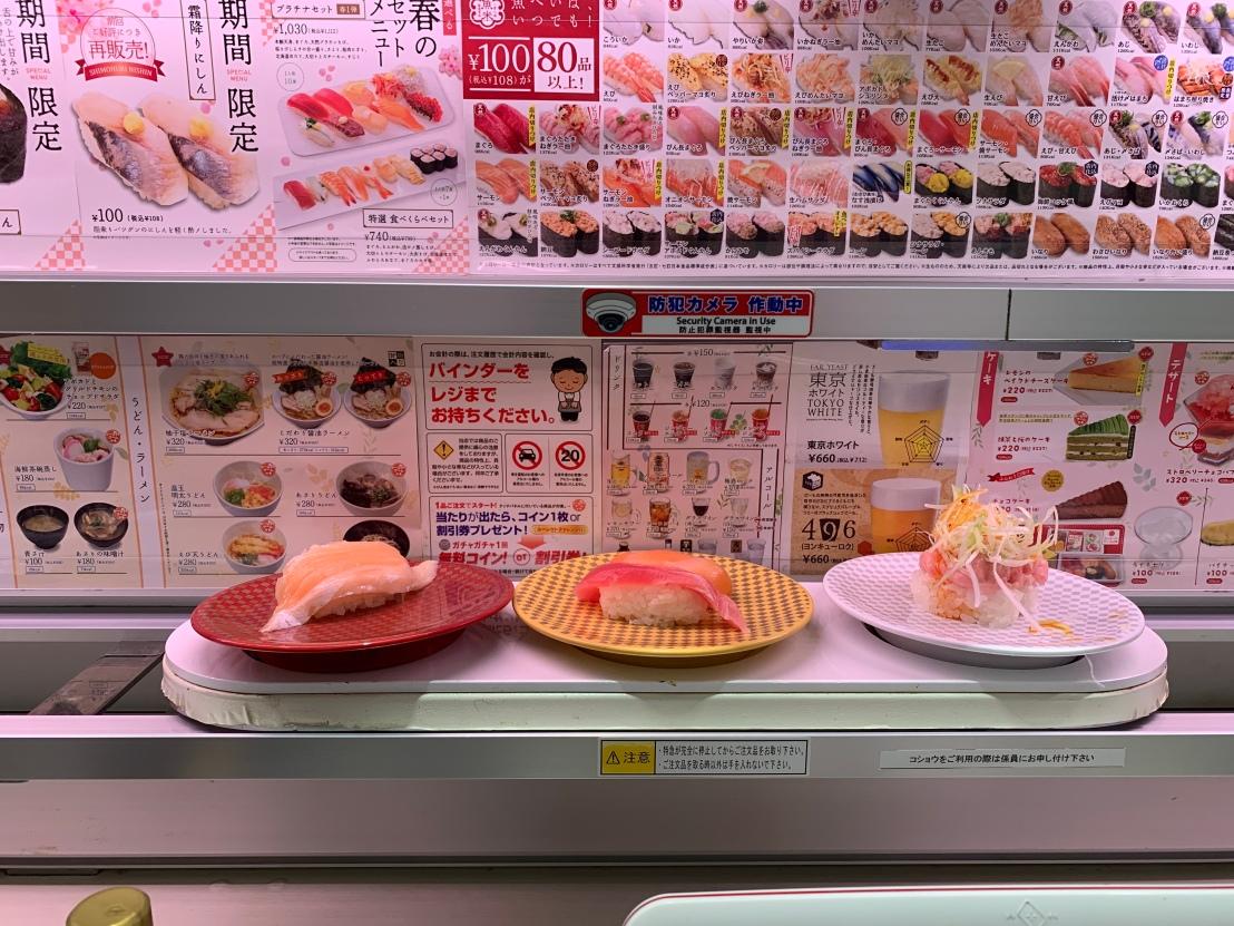Uobei Genki Sushi 8