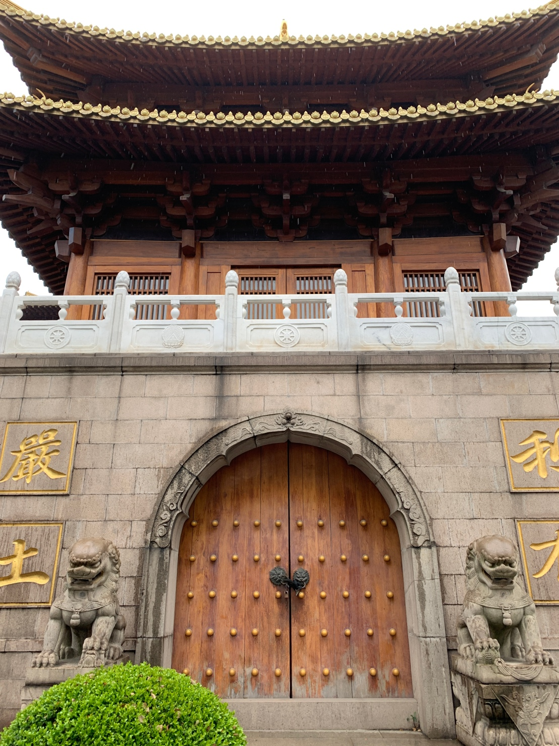 Jing'an Temple 1
