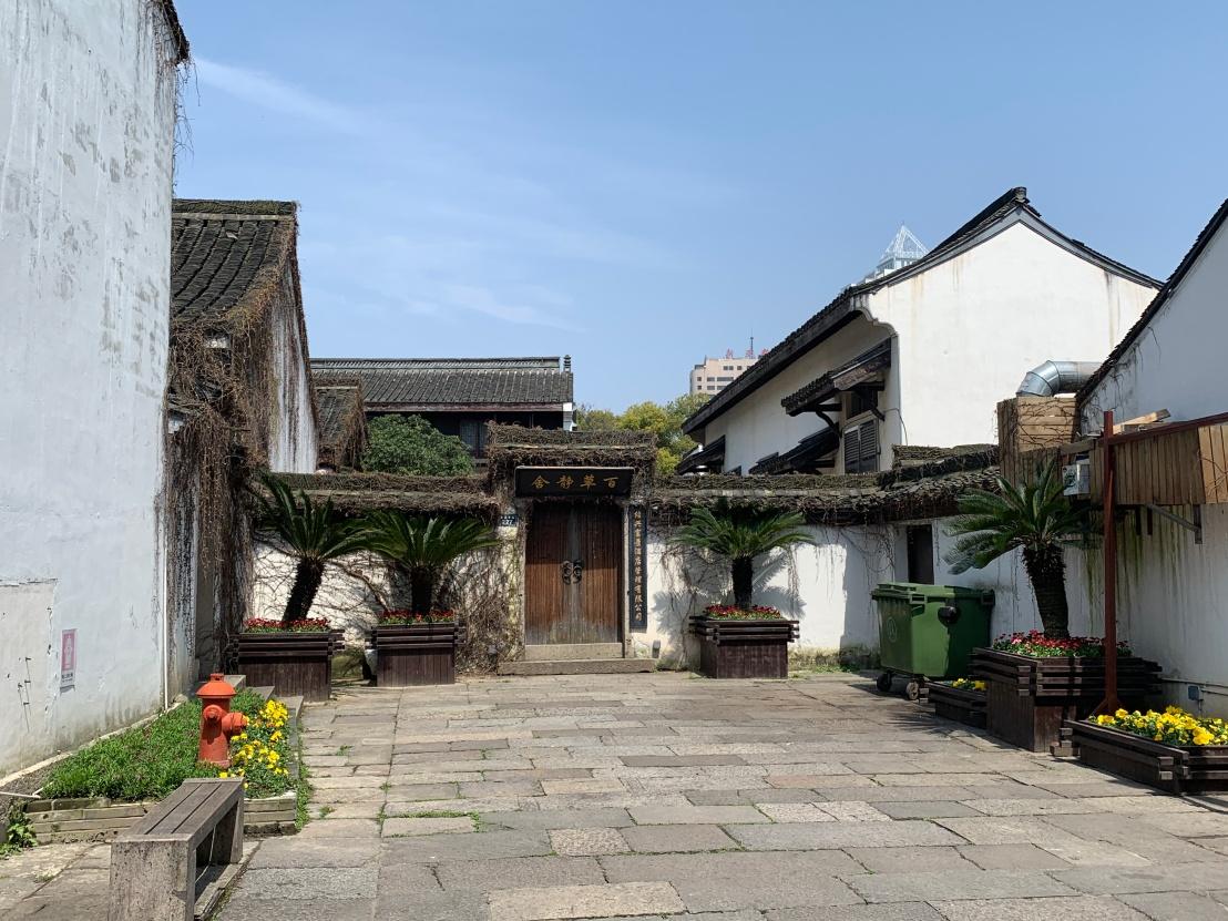 Lu Xun's Residence 2