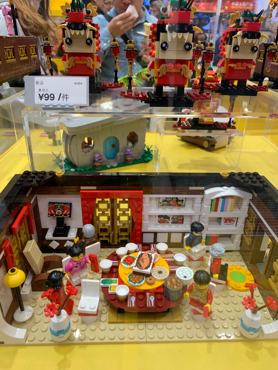 Lunch:Lego Store 17