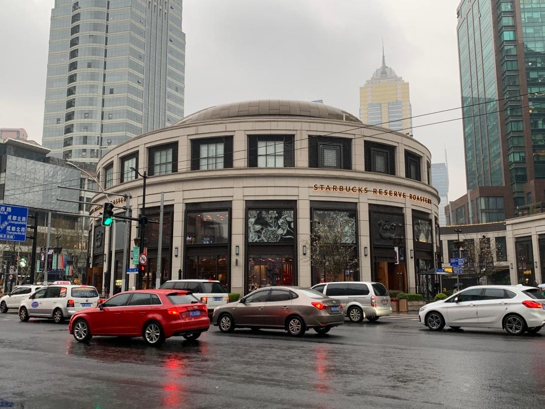 Starbucks Reserve Shanghai 4
