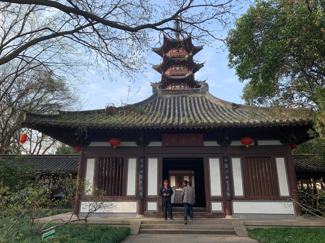Ying Tian Tower 3