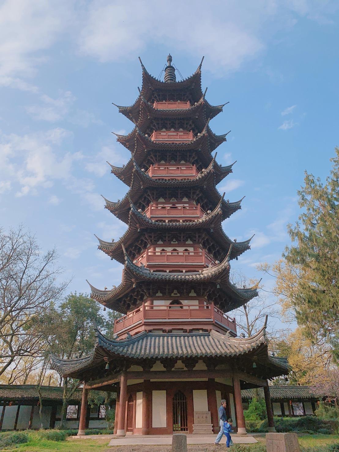 Ying Tian Tower 7