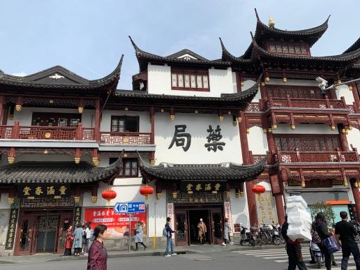 Yuyuan Old Street:Garden 2