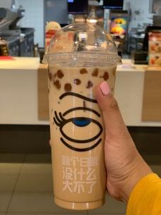 Bubble Tea @ McDonald's 1